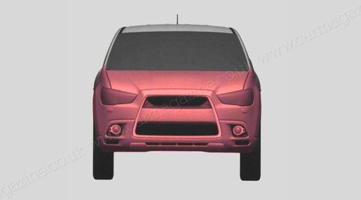 Mitsubishi Compact Crossover