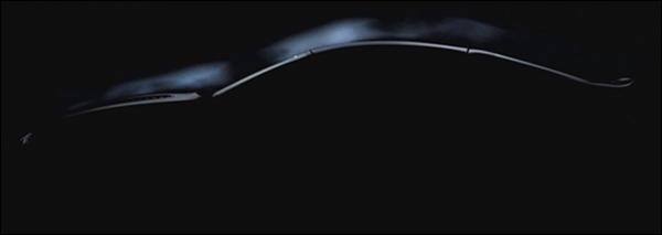 Aston Martin teaser Vantage V12 S