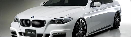 Wald International tuning Japan BMW 5 Reeks F10