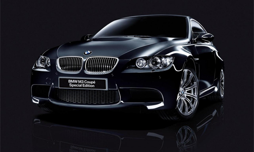 BMW M3 China Special Edition Matte