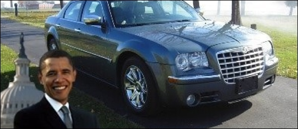 Chrysler 300C Barack Obama