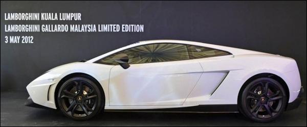 Lamborghini Gallardo MLE - Malaysia Limited Edition