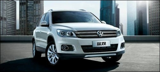 Volkswagen Tiguan Facelift China
