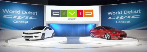 Civic Si Coupe Concept