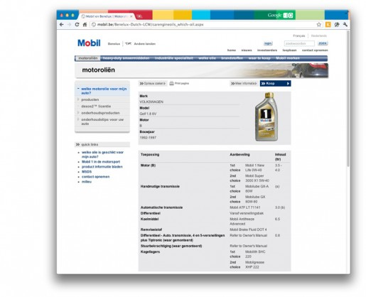 Mobil Product Selector