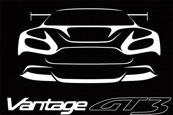 Teaser: Aston Martin Vantage GT3 2015