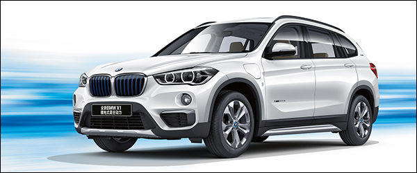Officieel: BMW X1 xDrive25Le iPerformance (2016)