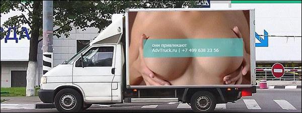 Borsten veroorzaken ongevallen in Rusland