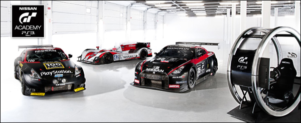 GT Academy 2013 Gran Turismo 6