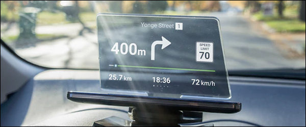 HUDIFY: maak van je smartphone een head-up display