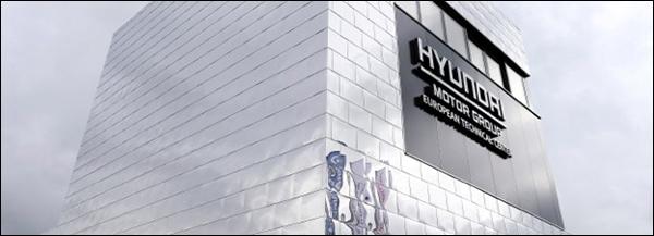 Hyundai European Test Center - Nurburgring-1