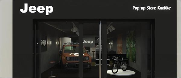 Jeep pop-up store in Knokke tijdens de zomervakantie