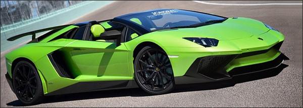 Lamborghini Aventador LP750-4 Superveloce Roadster komt eraan!