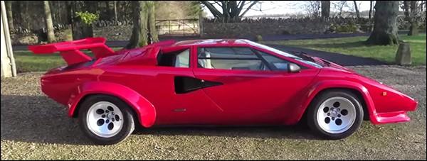 Video: Lamborghini Countach 5000 Quattrovalvole