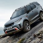 Officieel: Land Rover Discovery SVX (2018)