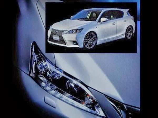 Lexus CT-200h