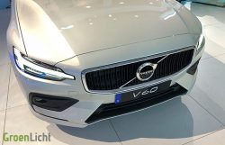 Meet & Greet: Volvo V60 Break V432 (2018)