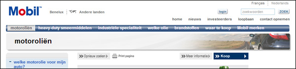 Mobil1 Product Selector