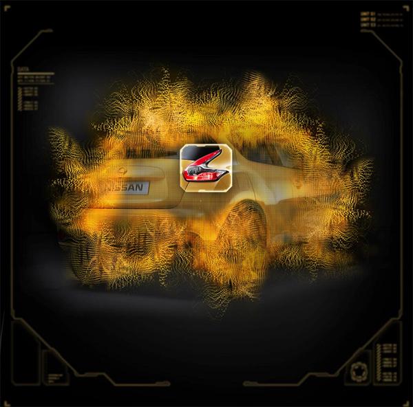 Teaser: Nissan Juke facelift