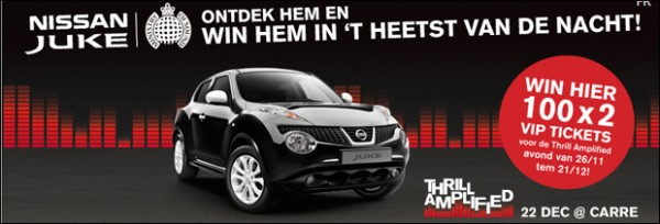 Nissan_Juke_Ministry_of_Sound