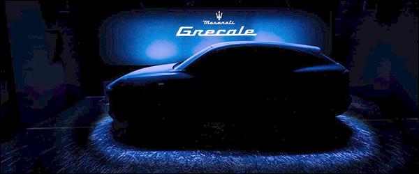 Preview: Maserati Grecale SUV (2021)
