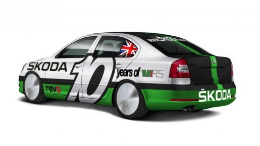 Skoda Octavia RS 600PS