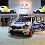 Autosalon Brussel 2017 live: SsangYong (Paleis 9)