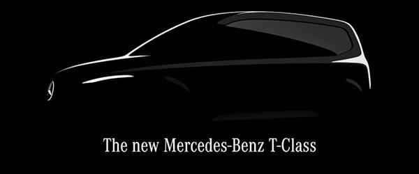 Teaser: Mercedes T-Klasse MPV (2020)