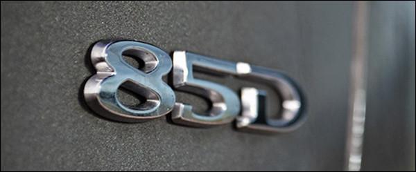 Tesla schrapt '85 kWh' variant van de Model S