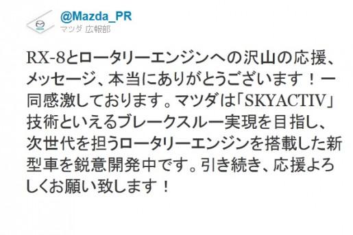 Mazda Rotary Tweet
