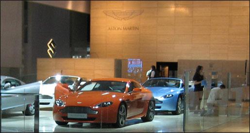 Autosalon Frankfurt Aston Martin