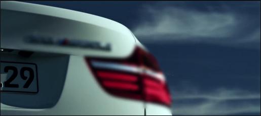 BMW X6 M Teaser