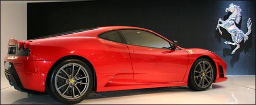 Ferrari 430 Scuderia Franfkurt