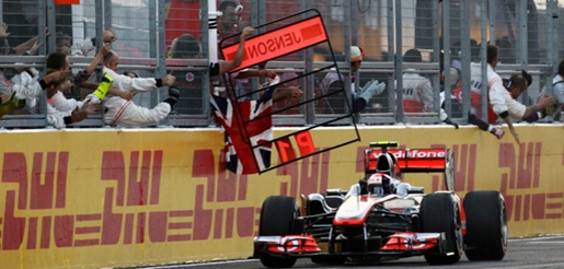 GP Suzuka 2011 - Finish