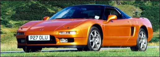 Honda NSX 1998