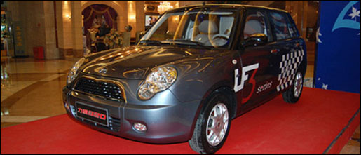 Lifan 3-Series Chinese MINI Kloon