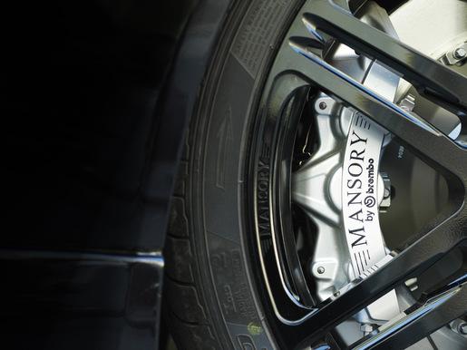 Mansory Aston Martin V8 Vantage