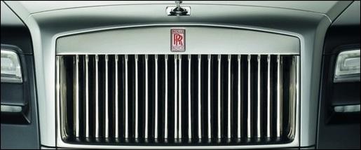 Rolls-Royce 200EX Concept Teaser