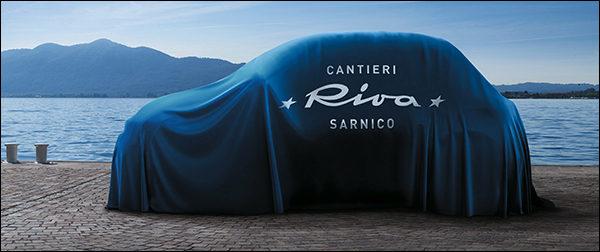 Teaser: Fiat 500 Riva