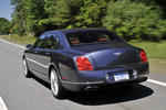 Bentley Continental Flying Spur Speed wallpaper